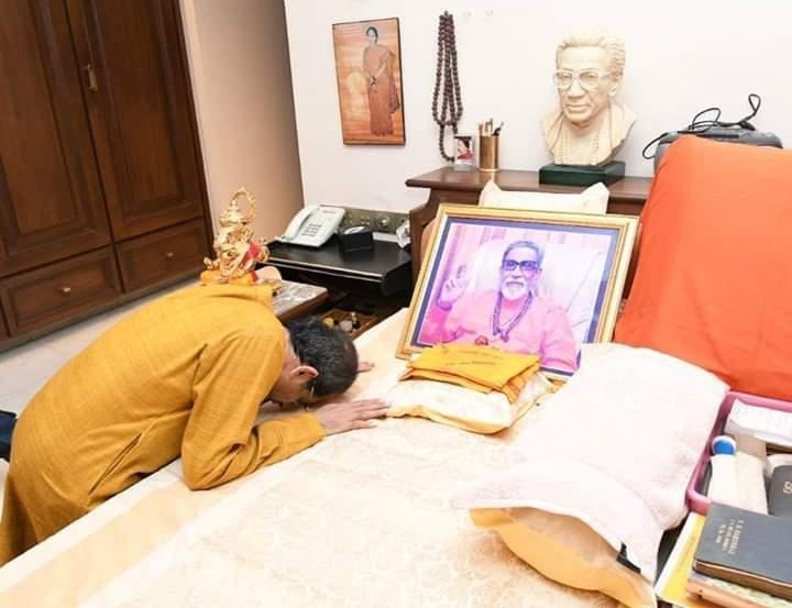 Udhav Thackeray paid tribute to his father Bala Thackeray after being nominated as next Chief minister of Maharashtra.