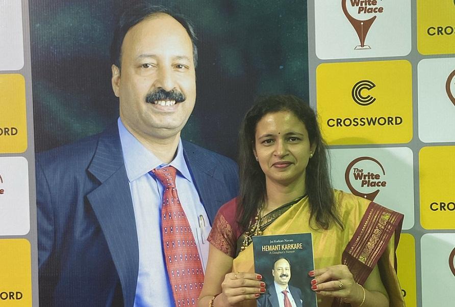 IPS Hemant Karkare's daughter Jui Navare writes book