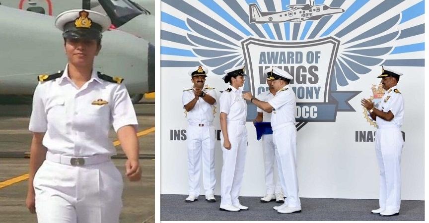 Sub Lt Shivangi Indian Navy