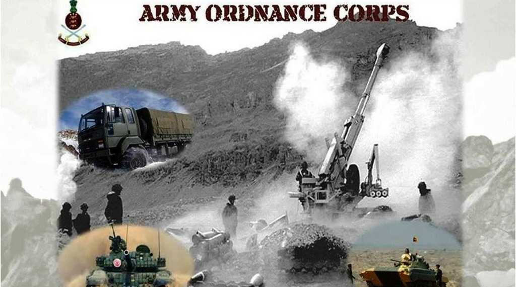 Army Ordnance Corps Vacancy Recruitment