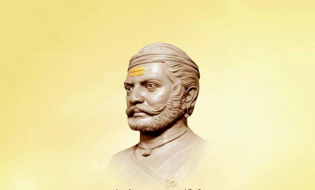 Adhyakrantiveer Raje Umaji Naik S 188th Death Anniversary Observed Punekar News