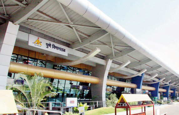 Pune Airport Adjudged Among The Best In The World: Airports Council International - Punekar News