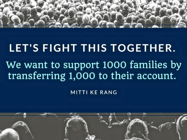 Mitti Ke Rang donation