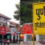 Central Railway To Run Additional Special Trains from Pune to Gorakhpur & Solapur to Prayagraj