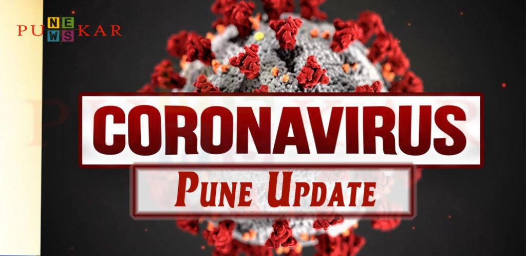 Corona Pune