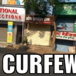 PCMC: Janta Curfew to be observed in Dighi from 7th July