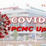 PCMC records highest 573 new COVID patients in a single day