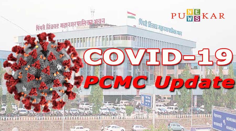 PCMC corona