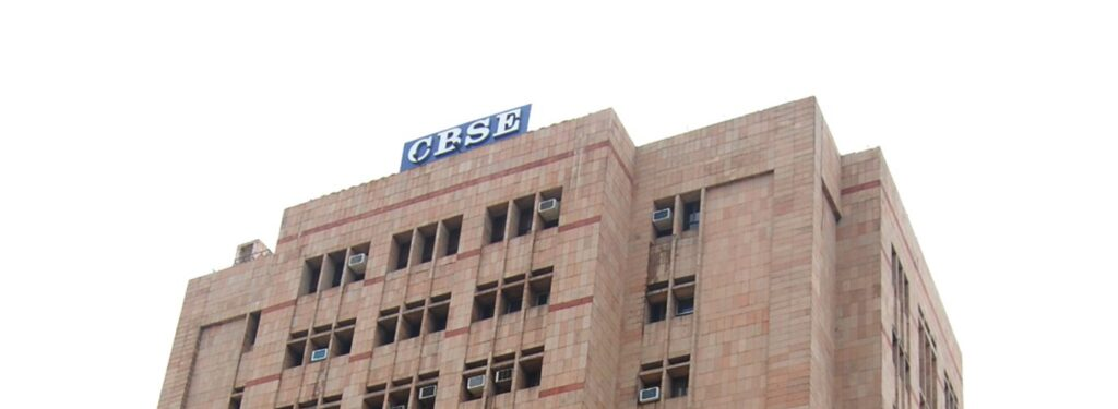 CBSE Headquarters in Delhi