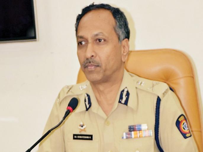 Pune Police Commissioner