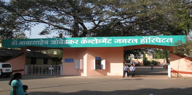 Dr Babasaheb Ambedkar Cantonment General Hospital Khadki