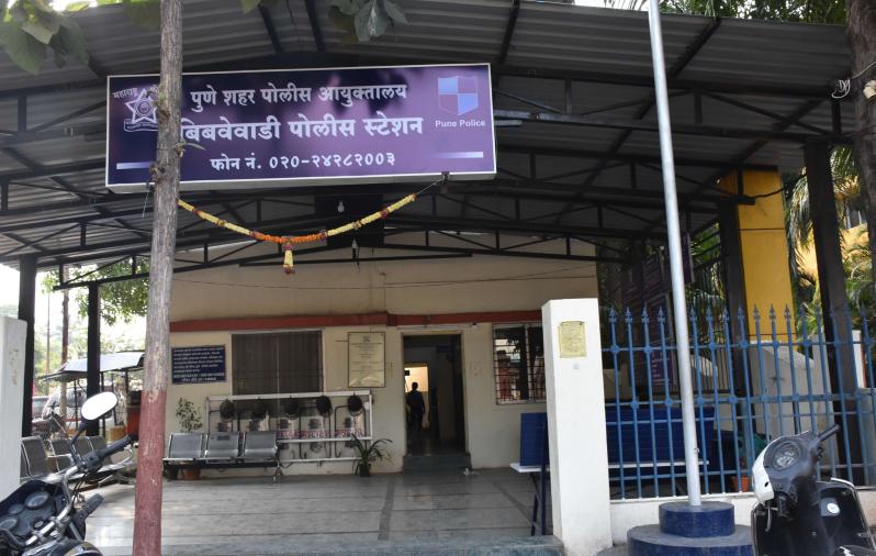 Bibvewadi police station