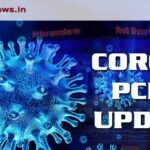 PCMC: 1151 New COVID Cases, 36 Deaths Reported Today