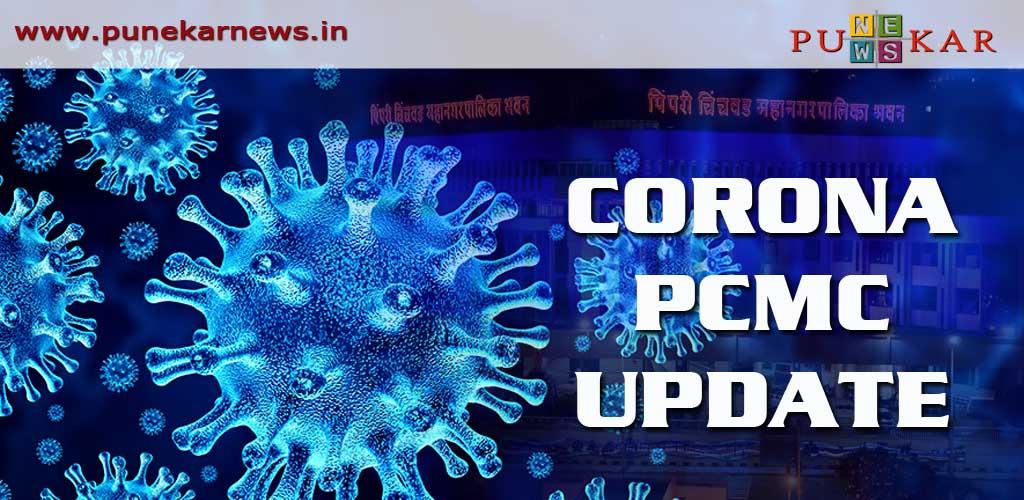 Corona PCMC Update