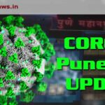 750 new COVID patients detected in Pune city, 25 deaths