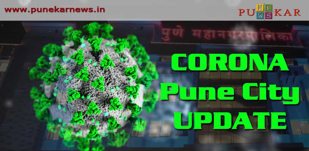 Corona PMC Update Pune