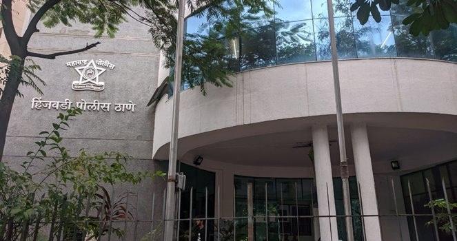 Hinjawadi police station