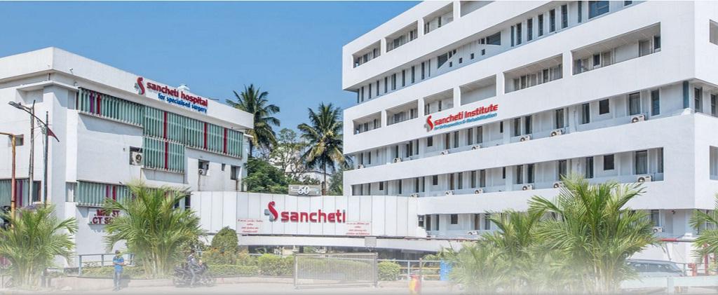 Sancheti Hospital Pune