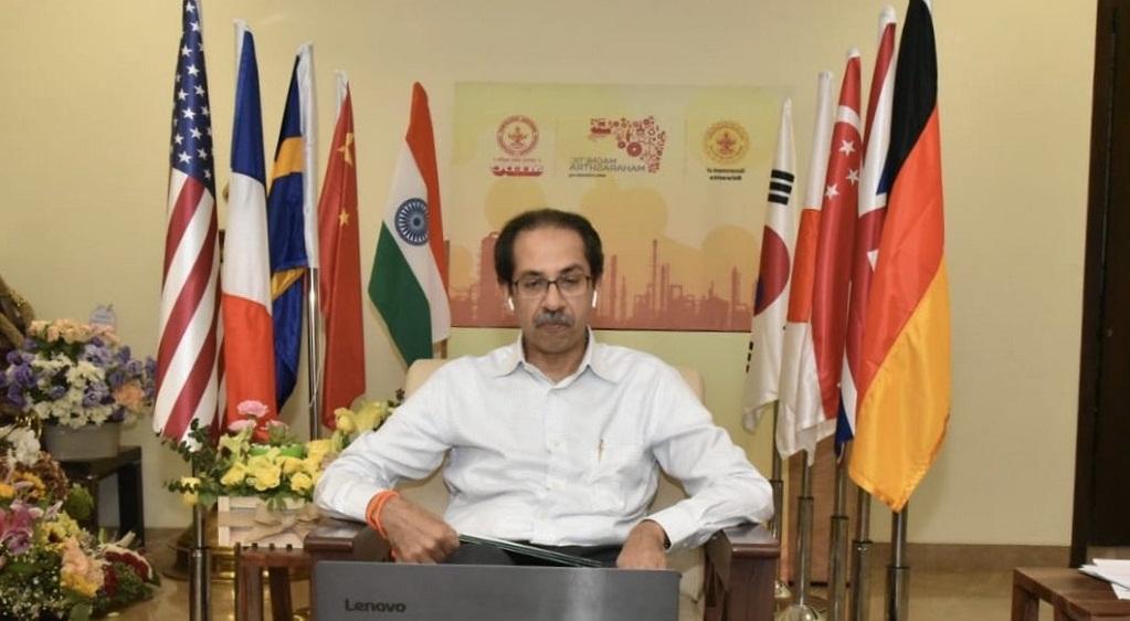 Uddhav Thackeray announcing magnetic Maharashtra