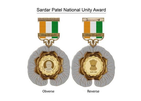 Sardar Patel National Unity Award-2020