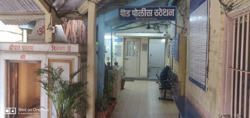 Paud police station