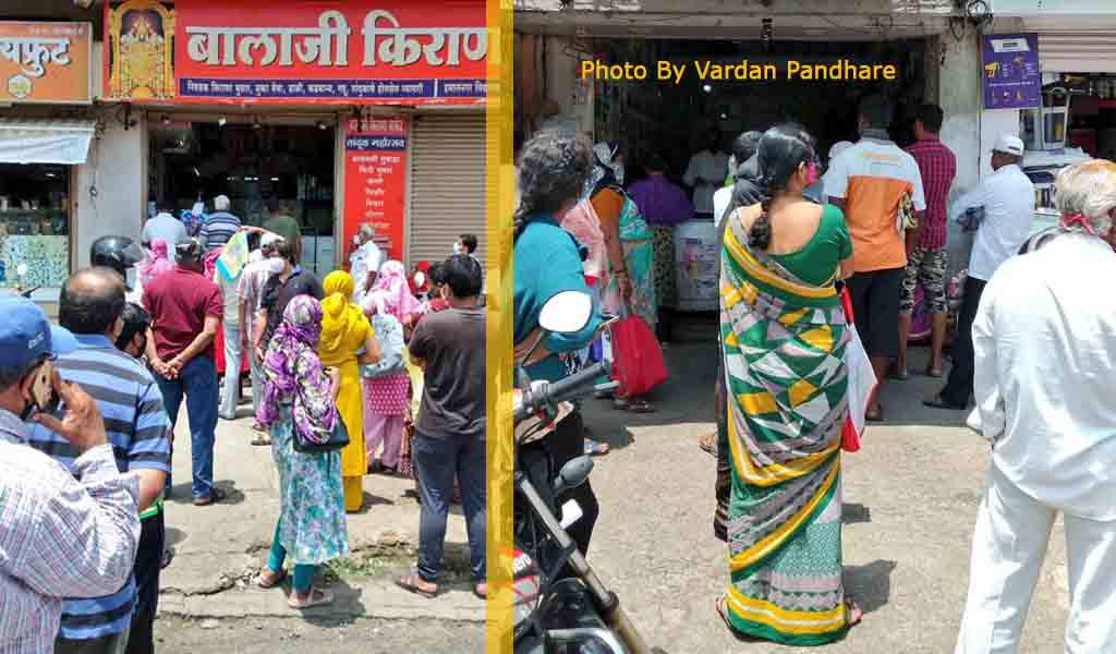 Pune Lockdown Panic