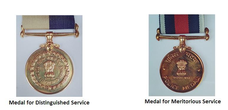 President's Police Medal