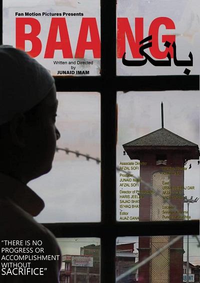 Short film Baang