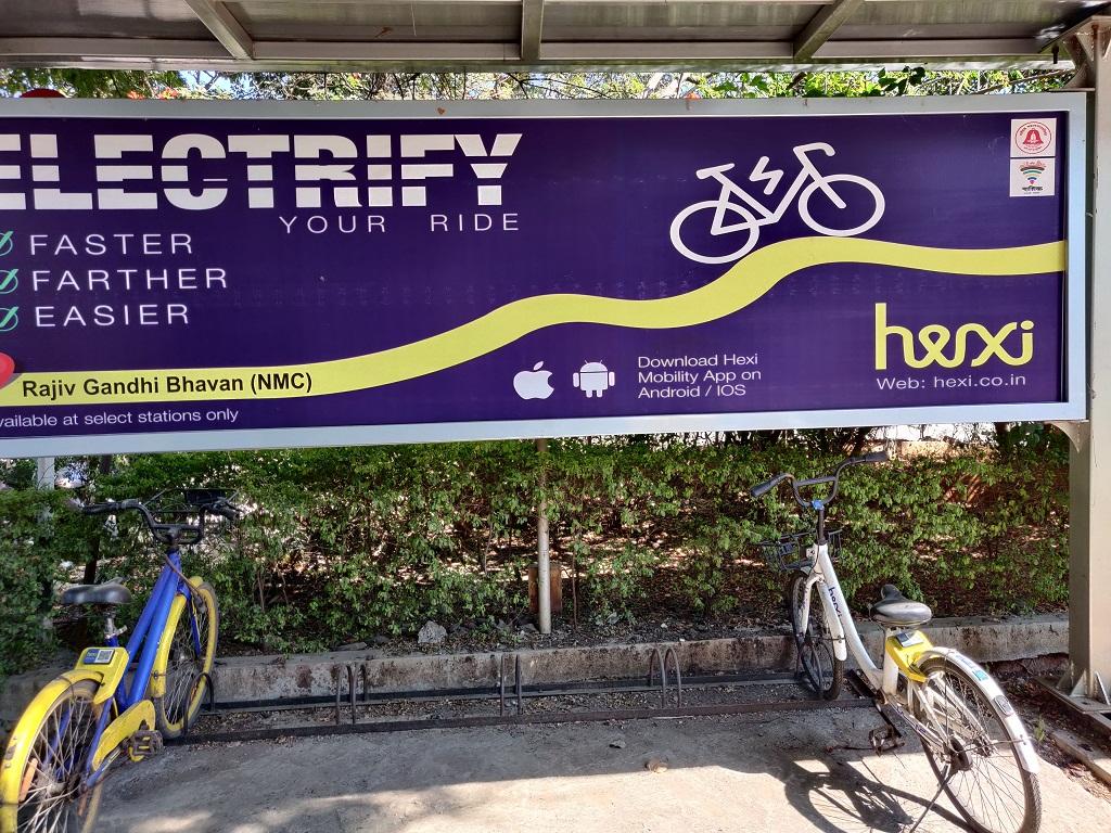 cycle smart city nashik