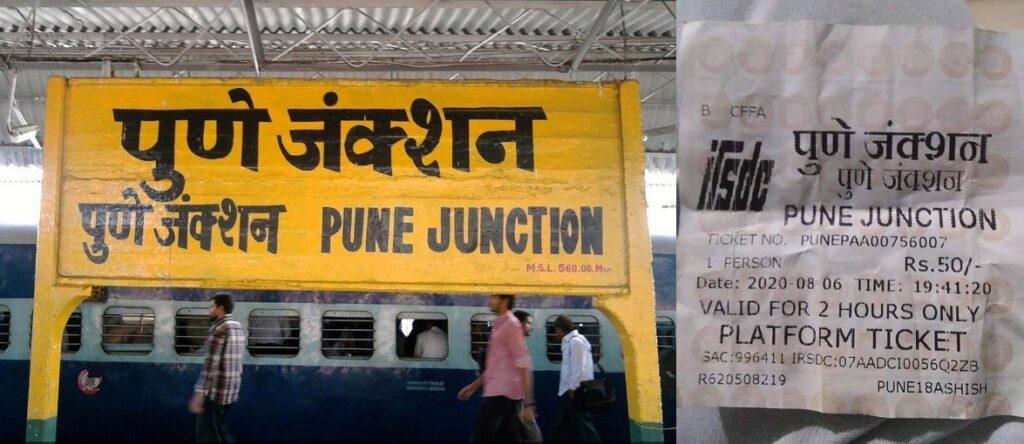 Platform ticket Pune railway station