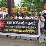 Baramati: Dhol-Bajao Agitation Outside Ajit Pawar's Residence For Maratha Reservation