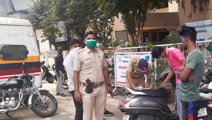 Pune mask