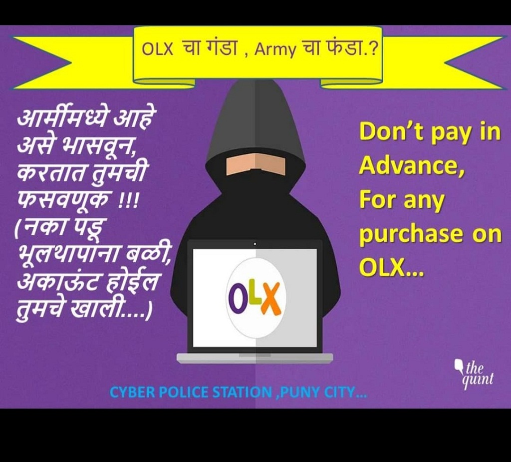 cyber fraud OLX