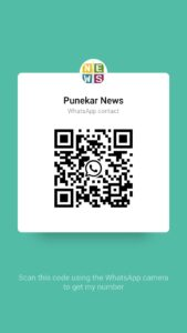 Punekar News Whtsapp Contact