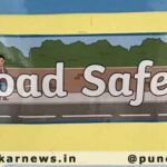 Pune: Road Safety Education To Be Added To Student's Curriculum