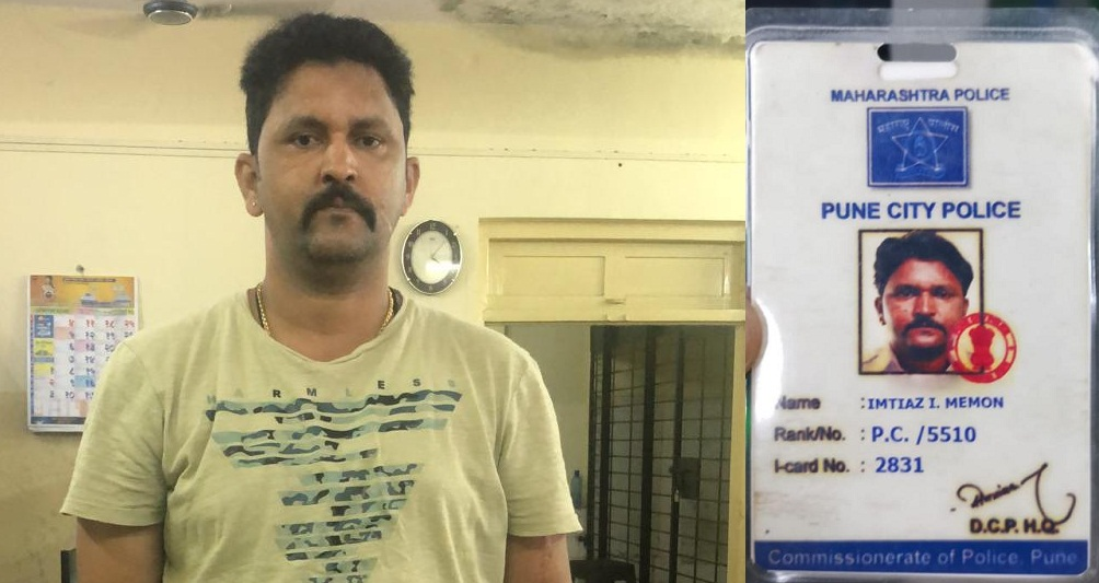 fake policeman arrested in Pune