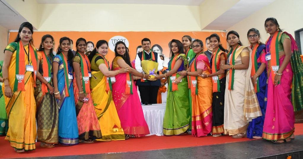 BJP women devendra fadnavis
