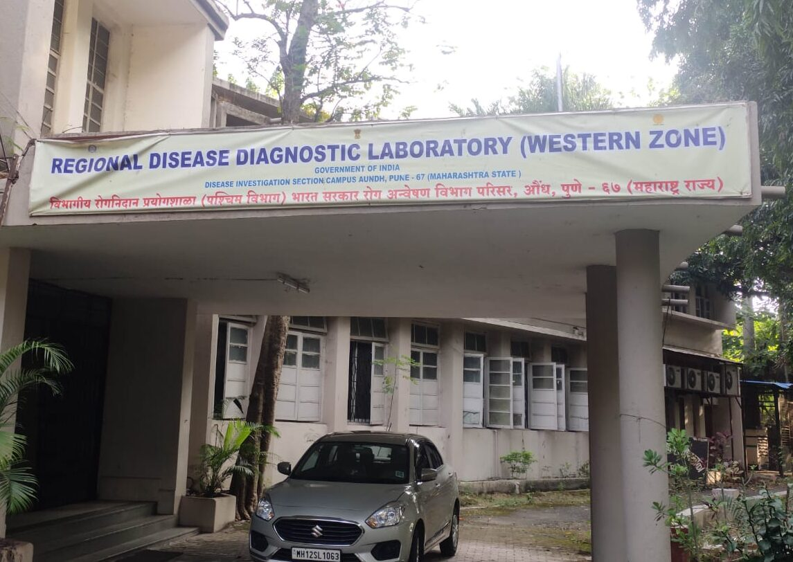 DISEASE Investigation section pune
