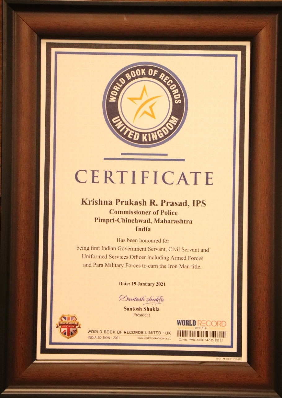world book of records krishna prakash