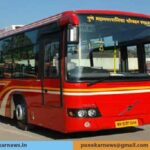 Pune: PMPML Buses To Ply On These 10 Places In PMRDA Area