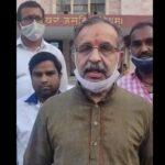 Pune: Hindutva Leader Milind Ekbote Calls Kondhwa A 'Mini Pakistan' With 'Sleeper Cells', FIR Registered