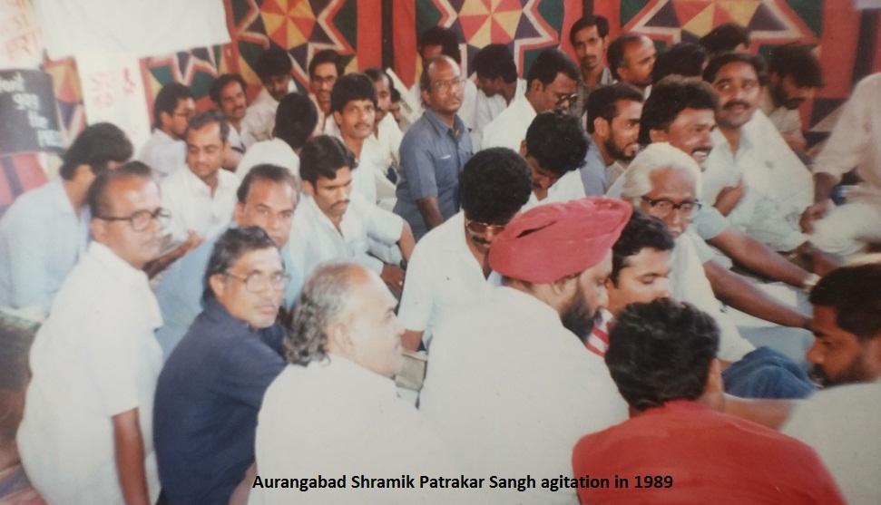 aurangabad journalists agitation