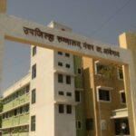 Ambegaon Taluka: 200 Beds Sub-District Hospital To Be Set Up At Tambademala