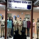 Pune Police Bust Fake COVID-19 RT-PCR Test Report Racket, Two Persons Arrested Till Now