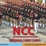 Indian Army NCC Special Entry Recruitment: Apply For 55 Vacancies Before July 15